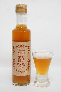 柿酢3本セット200ml【淡海酢有限会社】 ※