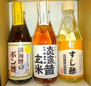 玄、寿司、ポン酢3種セット300ml【淡海酢有限会社】 ※