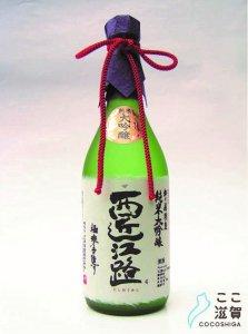 [ここ滋賀]松の花 純米大吟醸 西近江路 720ml詰【川島酒造株式会社】