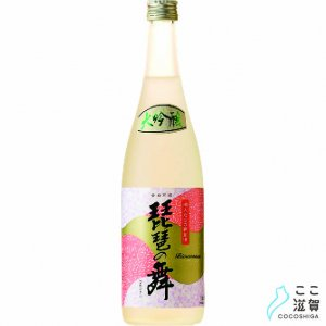 [ここ滋賀]琵琶の舞大吟醸(720ml)【藤居本家】