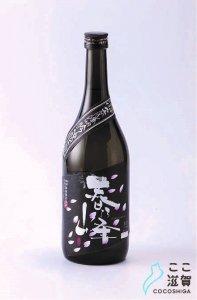 [ここ滋賀]春乃峰  吟醸酒(720ml)【田中酒造株式会社】