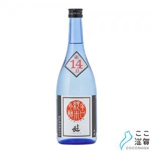 [ここ滋賀]喜楽長 辛口純米吟醸【喜多酒造株式会社】