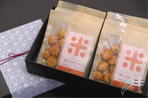 [ここ滋賀]愛荘玄米クッキーセット 6袋入り【あいしょうアグリ】 ※