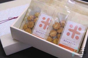 [ここ滋賀]愛荘玄米クッキーセット 10袋入り【あいしょうアグリ】 ※
