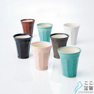 [ここ滋賀]泡うま ビアカップ【ヤマ庄陶器株式会社】