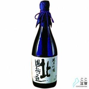 [ここ滋賀]北国街道 純米吟醸 720ml【山路酒造有限会社】