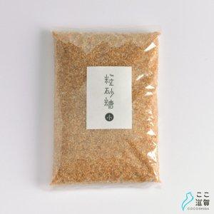 [ここ滋賀]粒砂糖(小)1kg×10袋【サクラ食品工業株式会社】 ※