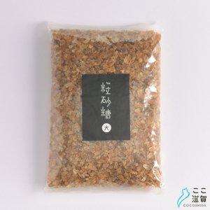 [ここ滋賀]粒砂糖(大)1kg×10袋【サクラ食品工業株式会社】 ※