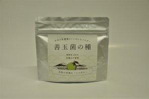 善玉菌の種 【株式会社ヤサカ アレルノン食品】 ※