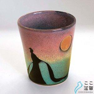 [ここ滋賀]フリーカップ『万葉の詠姫』【株式会社布引焼窯元】
