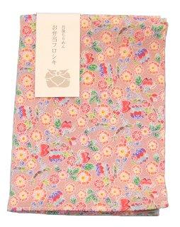 【ネコポス可】お弁当フロシキ・京小紋 桜に蝶(P)