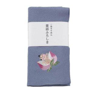 童話ふろしき 桃太郎(薄群青色)