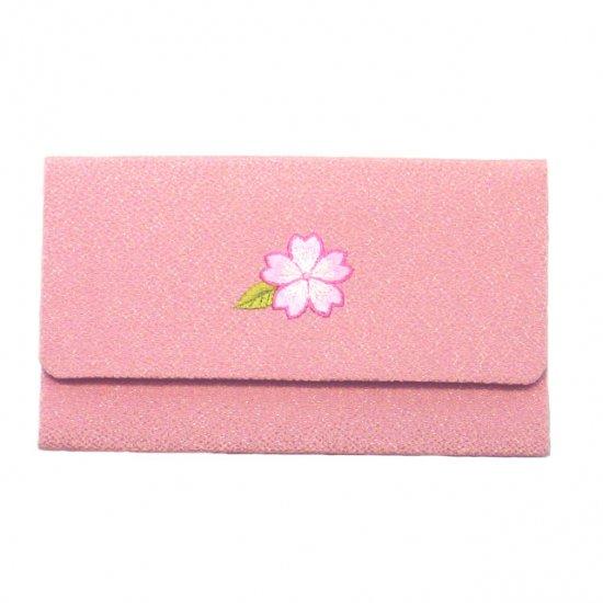 一色ちりめん 念珠袋 桜(薄紅色)