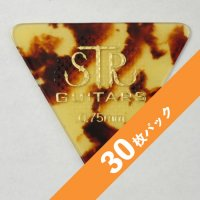 【5%オフ】STR Rubber Grip BASS PICK 0.75mm【30枚パック】