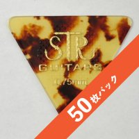 【8%オフ】STR Rubber Grip BASS PICK 0.75mm【50枚パック】