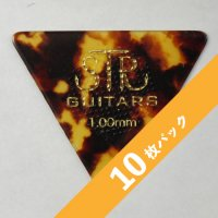 【3%オフ】STR Rubber Grip BASS PICK 1.00mm【10枚パック】