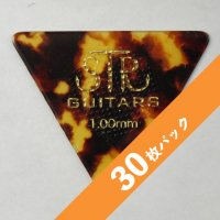 【5%オフ】STR Rubber Grip BASS PICK 1.00mm【30枚パック】