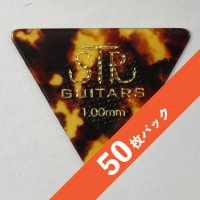 【8オフ】STR Rubber Grip BASS PICK 1.00mm【50枚パック】