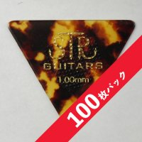 【10%オフ】STR Rubber Grip BASS PICK 1.00mm【100枚パック】