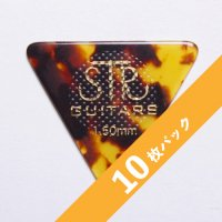 【3%オフ】STR Rubber Grip BASS PICK 1.50mm【10枚パック】