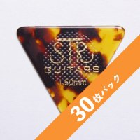 【5%オフ】STR Rubber Grip BASS PICK 1.50mm【30枚パック】