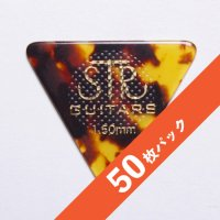 【8%オフ】STR Rubber Grip BASS PICK 1.50mm【50枚パック】