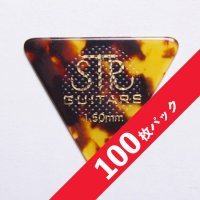 【10%オフ】STR Rubber Grip BASS PICK 1.50mm【100枚パック】