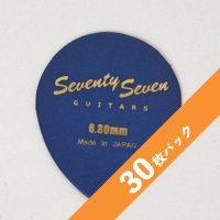 【5%オフ】SeventySevenGuitars JAZZ OVAL Picks 0.8mm【30枚パック】