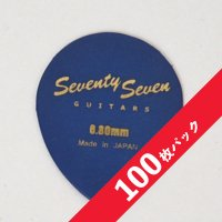 【10%オフ】SeventySevenGuitars JAZZ OVAL Picks 0.8mm【100枚パック】