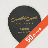 【8%オフ】SeventySevenGuitars JAZZ OVAL Picks 1.0mm【50枚パック】