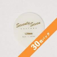 【5%オフ】SeventySevenGuitars JAZZ OVAL Picks 1.2mm【30枚パック】