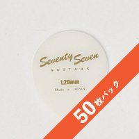【8%オフ】SeventySevenGuitars JAZZ OVAL Picks 1.2mm【50枚パック】