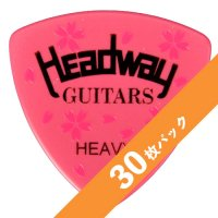 【5%オフ】HEADWAY SAKURA PICK(Heavy)【30枚パック】