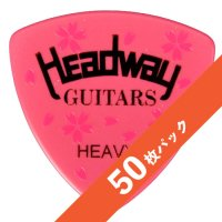【8%オフ】HEADWAY SAKURA PICK(Heavy)【50枚パック】