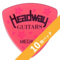 【3%オフ】HEADWAY SAKURA PICK(Medium)【10枚パック】