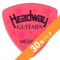 【5%オフ】HEADWAY SAKURA PICK(Medium)【30枚パック】