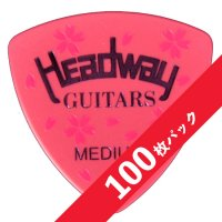 【10%オフ】HEADWAY SAKURA PICK(Medium)【100枚パック】