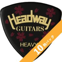 【3%オフ】HEADWAY Yozakura PICK Heavy【10枚パック】