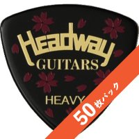 【8%オフ】HEADWAY Yozakura PICK Heavy【50枚パック】