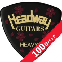 【10%オフ】HEADWAY Yozakura PICK Heavy【100枚パック】