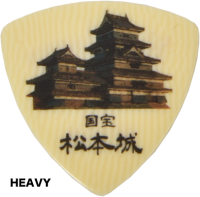HEADWAY 松本城 PICK(Heavy)