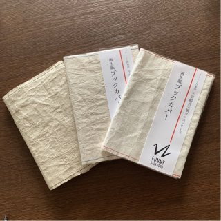 千羽鶴再生紙ブックカバー