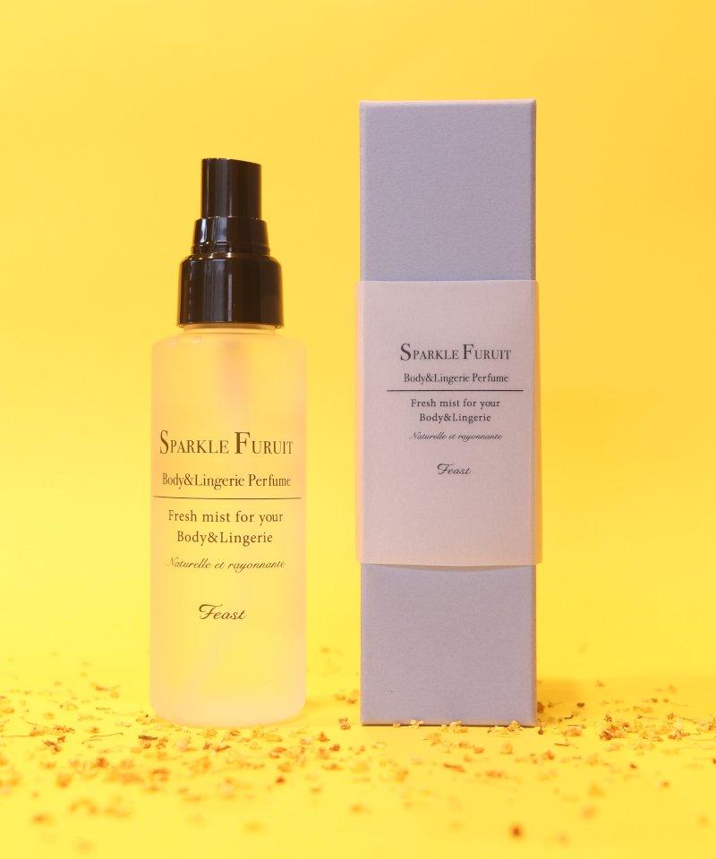 Sparkle Furuit body&lingerie perfume