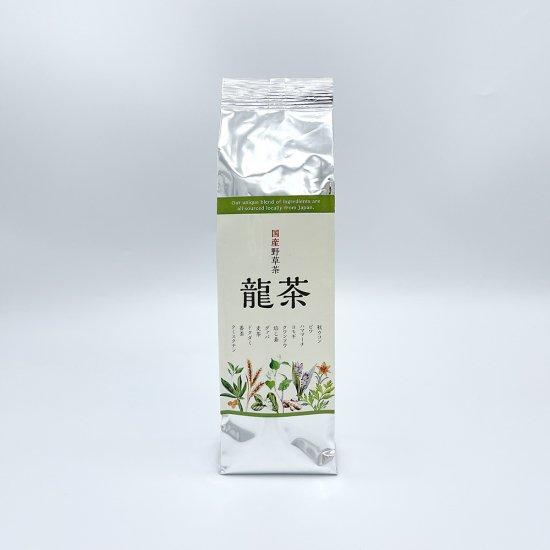 15種類野草 龍茶 150g