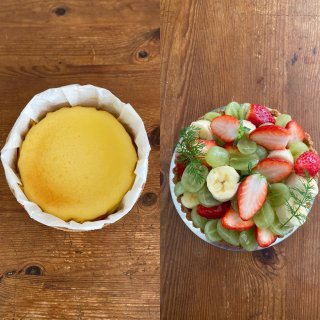 12月26日15時〜17時(受取) 「フルーツタルト」と「オムレツチーズケーキ」合計2台