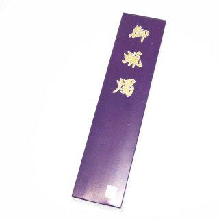御蝋燭 (大ローソク) 100号