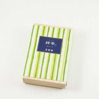 日本香堂 かゆらぎ 緑茶 名刺香 桐箱6入