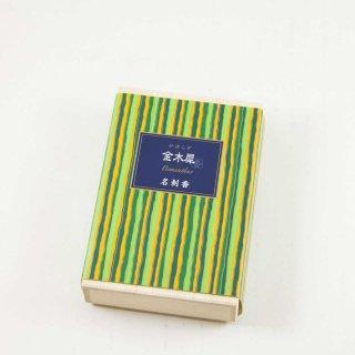 日本香堂 かゆらぎ 金木犀 名刺香 桐箱6入