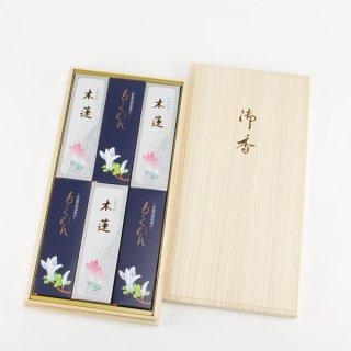 慶賀堂 もくれん・木蓮アソート(ギフト用・桐箱入)