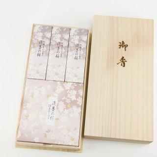 日本香堂 宇野千代 淡墨の桜&花ろうそくセット(ギフト用)